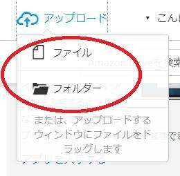 ファイルとフォルダーで分けられます。